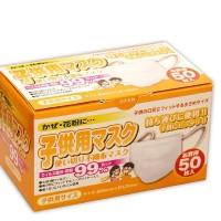 獨立包裝三層幼兒口罩 (50個/盒)