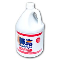 1Gallon Sanitizer (Dettol) 1加侖消毒香露 (滴露成份)