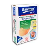Banitore Plaster (skin tone) 便利妥防水膠布 (膚色)