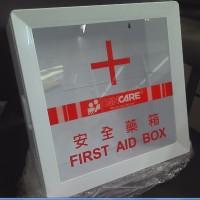 First Aid Box 急救箱 (淨箱) 11″x11″x4″