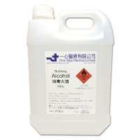 4 Liter Isopropyl Alcohol (75%) 4公升75%酒精