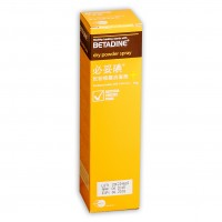 Betadine Dry Powder Spray 必妥碘乾粉噴霧消毒劑 (55克)