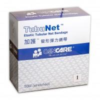 Elastic Tubular Net Bandage 管形彈性網帶 50M/box