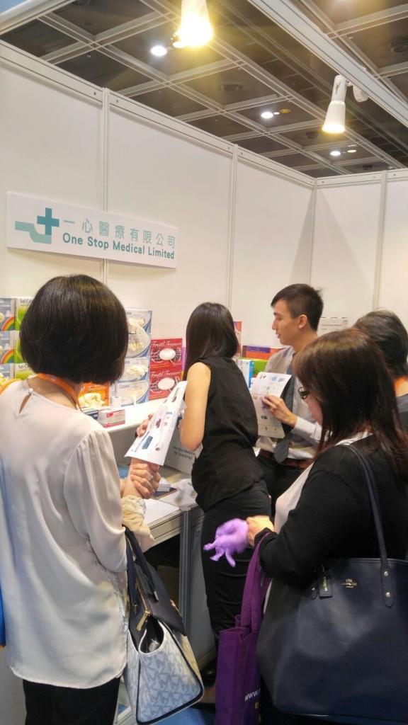 2017香港國際醫療器材及用品展3