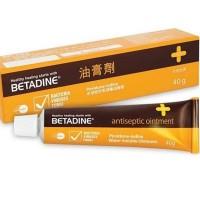 """""""Betadine 必妥碘"""" 殺菌軟膏 (油膏劑) 40g (FA092-40 )"""