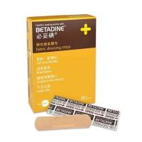 """Betadine 必妥碘"" 彈性透氣膠布 (20塊/盒)(FA081 )"