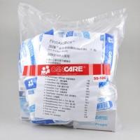 急救包 (基本急救用品)(FA094-L )